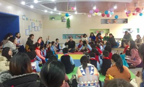 中国教师报:全国阿福童嘉年华